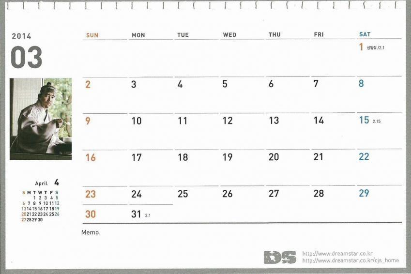 カレンダー10-1