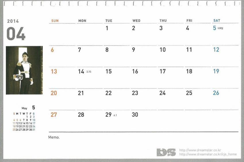 カレンダー12-1