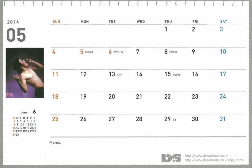 カレンダー14-1