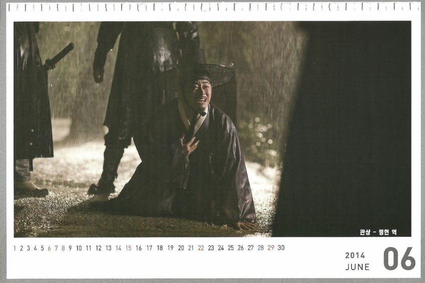 カレンダー15-1