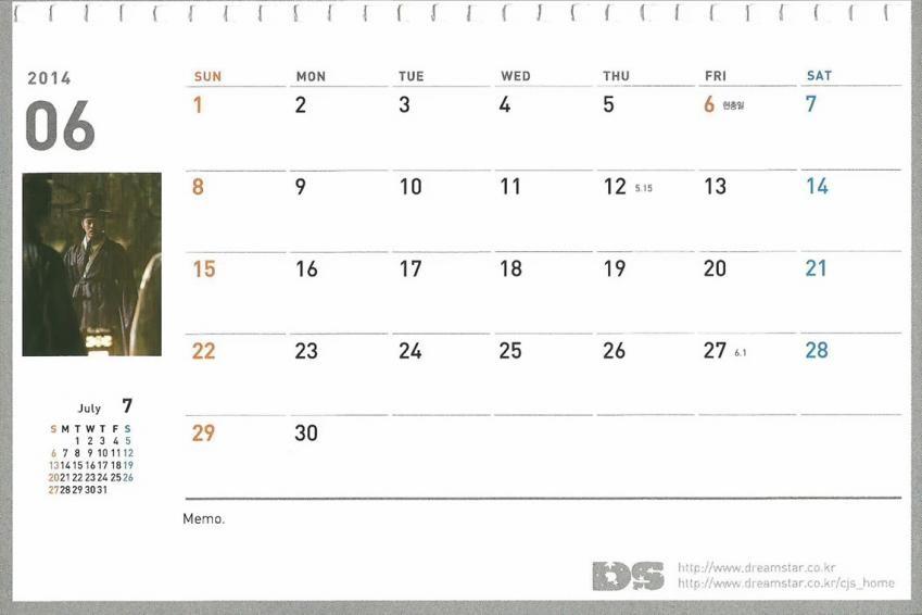 カレンダー16-1