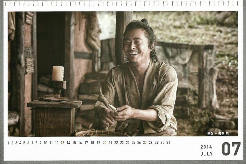 カレンダー17-1