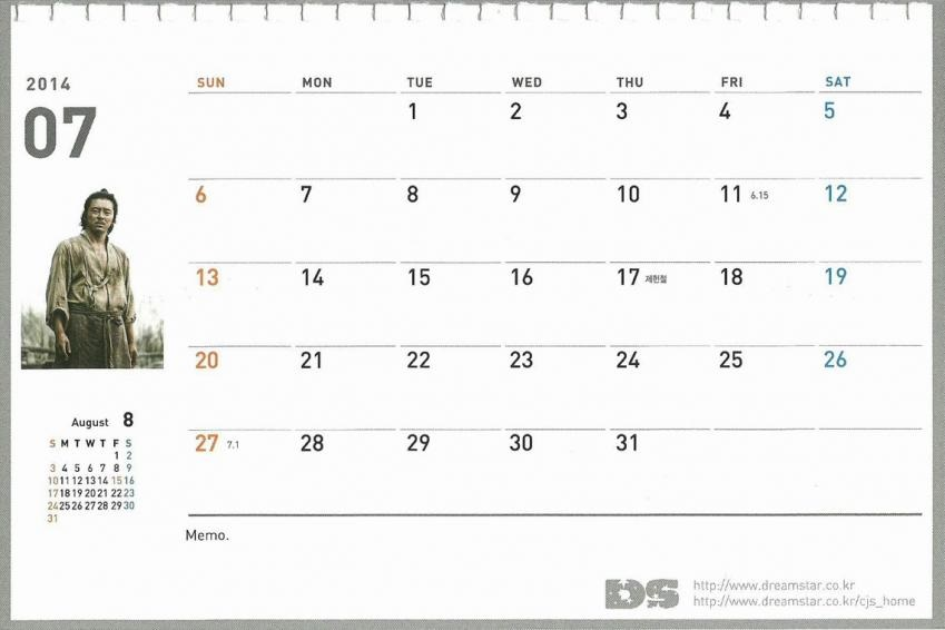 カレンダー18-1