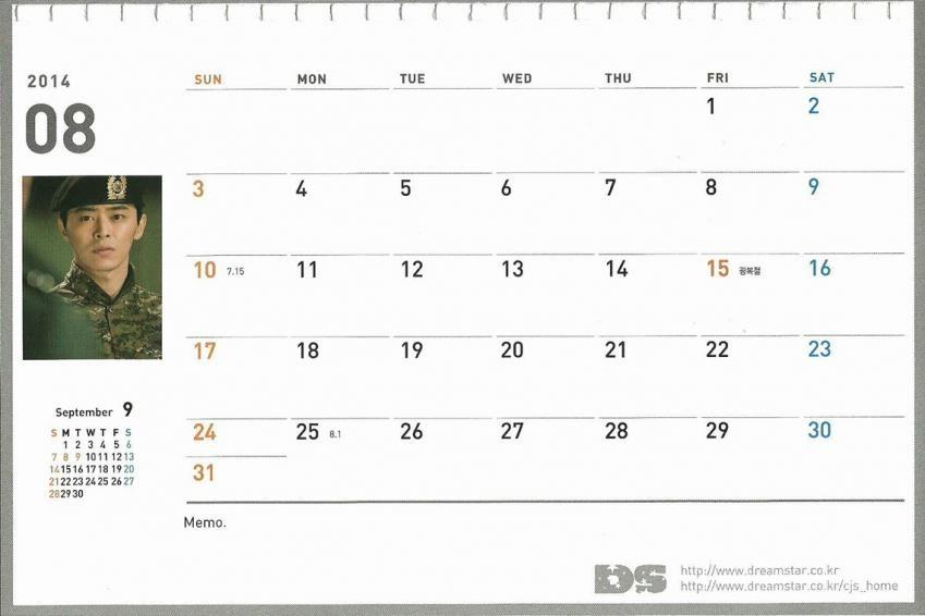 カレンダー20-1