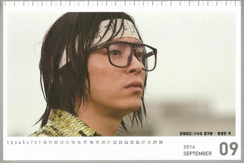 カレンダー21-1