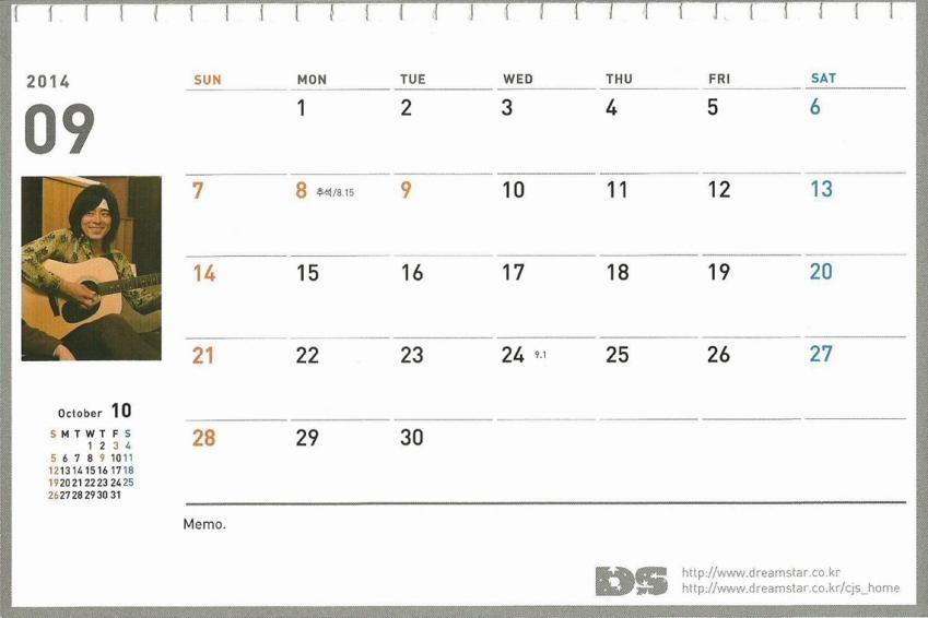 カレンダー22-1