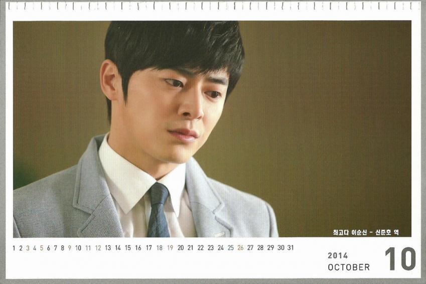 カレンダー23-1