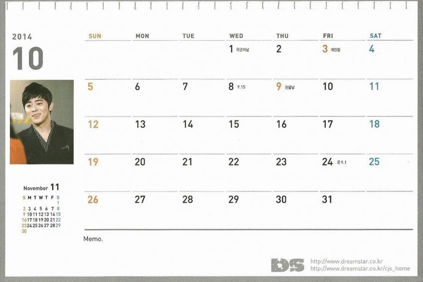 カレンダー24-1