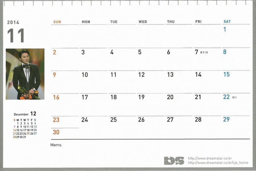 カレンダー26-1