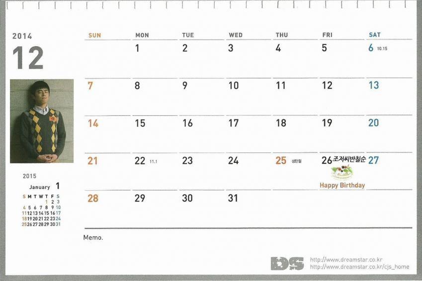 カレンダー28-1