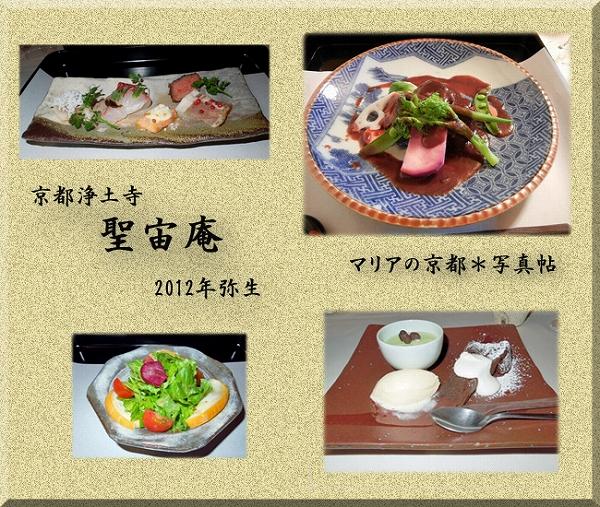 s-seityuan-f.jpg