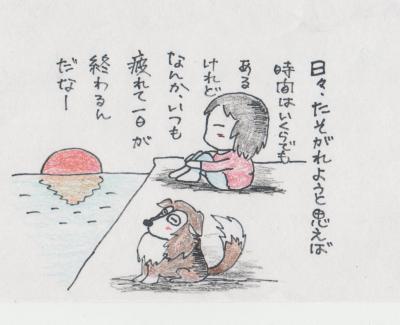 イラスト(日常ーたそがれ編)