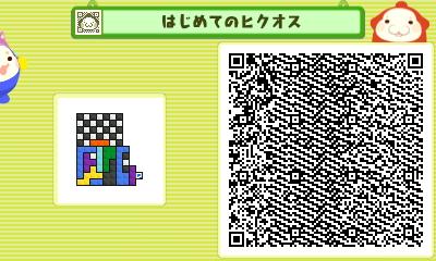 HNI_0036_JPG.jpg