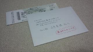 iphone_20110828023430.jpg