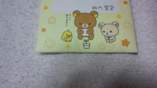 iphone_20110830021032.jpg