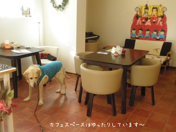 cafe2_20140204212021a5d.jpg
