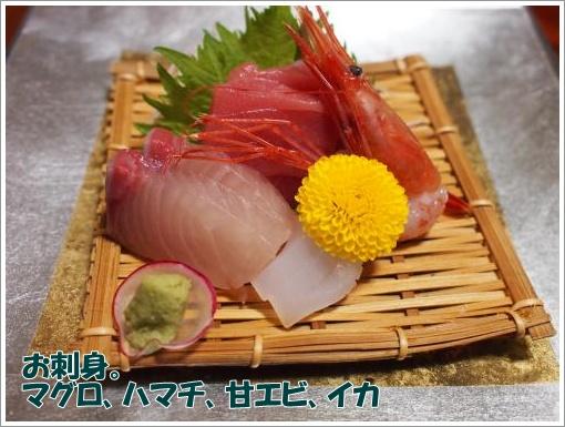 20120324_4.jpg