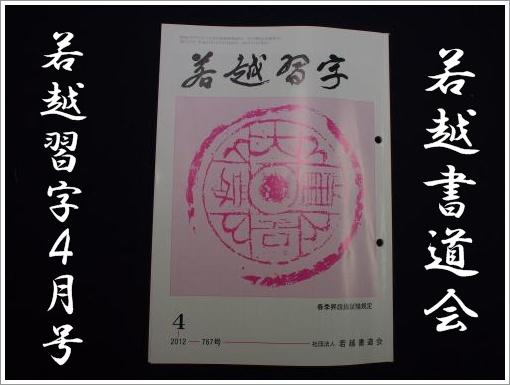 20120326_3.jpg
