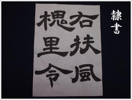 20120326_4.jpg