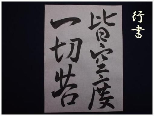 20120402_6.jpg
