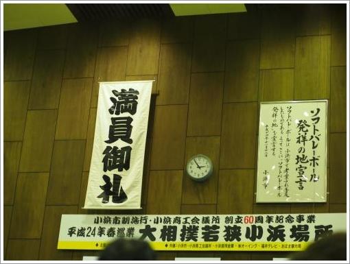 20120405_13.jpg