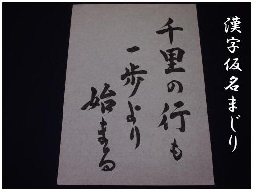 20120410_5.jpg