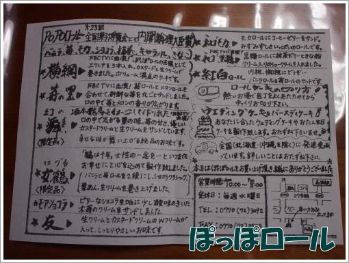 20120424_2.jpg