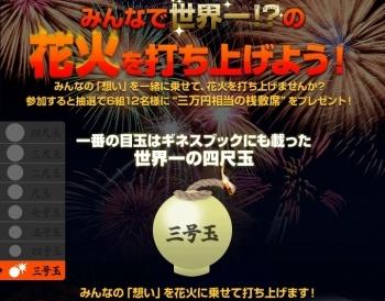 まーちんのブログ-11