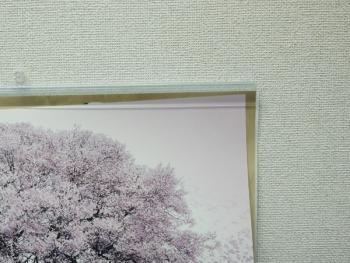 まーちんのブログ-壁