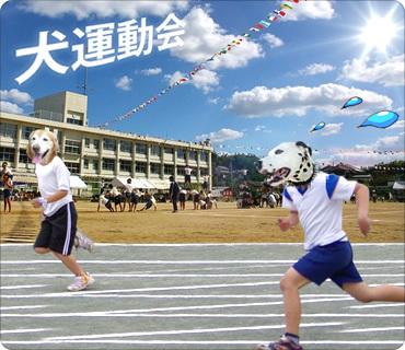 まーちんのブログ-6