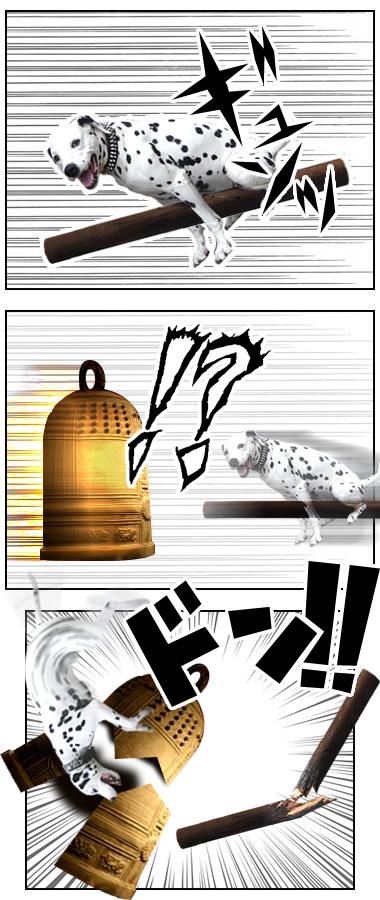 まーちんのブログ-除夜の鐘
