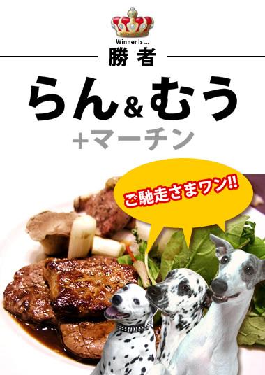 まーちんのブログ-4