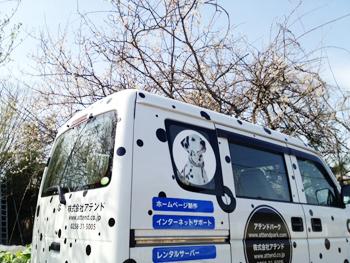 まーちんのブログ-5