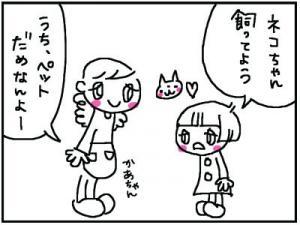 1+2_convert_20111226134202.jpg