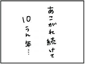 1+3_convert_20111226134232.jpg