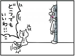 家政婦+7_convert_20111227154339