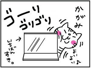 ごりごり5_convert_20111229204646