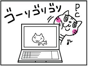 ごりごり3_convert_20111229204607