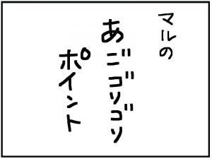 ごりごり1_convert_20111229204530