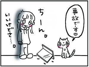 ごりごり8_convert_20111229204734