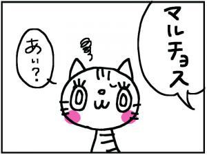 なまえ1+5_convert_20111231193612