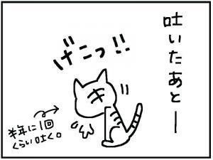 なまえ1+7_convert_20111231193648