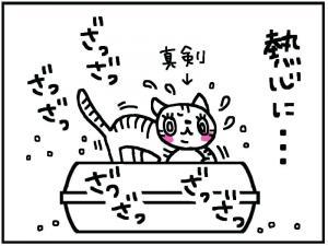 うんこ3_convert_20120101013443