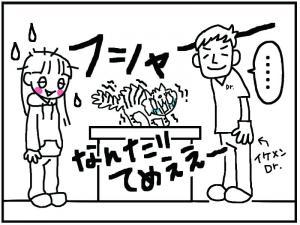 ヤケクソ6_convert_20120104151151