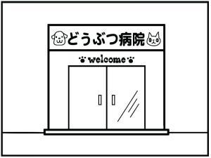 ヤケクソ5_convert_20120104151132