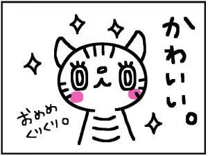 かお+2_convert_20120107224622