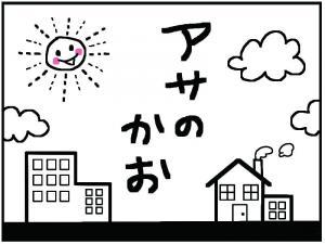 かお3_convert_20120107224646