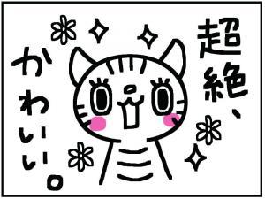 かお+6_convert_20120107224751