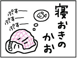 かお7_convert_20120107224811