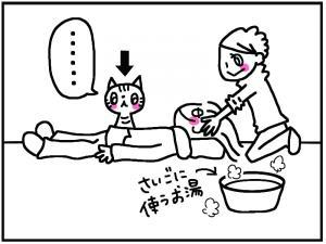 ううち+4_convert_20120117232920